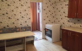 2-комнатная квартира, 41 м², 4/5 этаж, улица жангир хара за 3.8 млн 〒 в Уральске