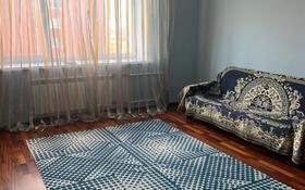 2-комнатная квартира, 95 м², 6/8 этаж помесячно, Санкибай батыра 28 — Абулхатин хана за 180 000 〒 в Актобе, Новый город