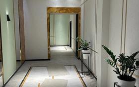 3-комнатная квартира, 66 м², 5/12 этаж, Тулебаева 49/1 — Гоголя за 36 млн 〒 в Алматы, Медеуский р-н