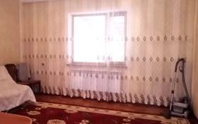 5-комнатный дом, 200 м², 10.5 сот., Шевченко 8 — Абая за 28 млн 〒 в Екпендах