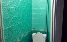 2-комнатная квартира, 46 м², 4/5 этаж помесячно, Каирбаева 80 за 80 000 〒 в Павлодаре