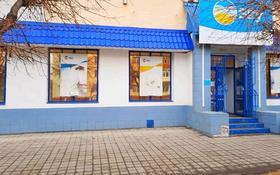 Офис площадью 280 м², проспект Республики 6 за 600 000 〒 в Темиртау