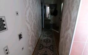 2-комнатная квартира, 45.4 м², 5/5 этаж, Бектурганова 13 — Муратбаева за 5.4 млн 〒 в