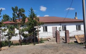 6-комнатный дом, 300 м², 10 сот., Касым Кайсенова 86 за 15.5 млн 〒 в Нур-Султане (Астана), Есиль р-н