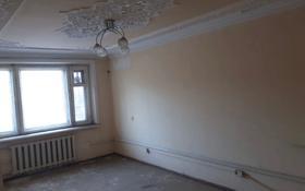 Магазин площадью 53 м², Академика Асана Тайманова 127 за 13 млн 〒 в Уральске