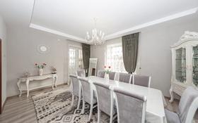 4-комнатная квартира, 173 м², 4/5 этаж, Кадыргали Жалаири за 72 млн 〒 в Нур-Султане (Астана), Алматы р-н