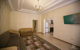 2-комнатная квартира, 90 м², 2/9 этаж посуточно, 17-й мкр, 17-й микрорайон 7 за 15 000 〒 в Актау, 17-й мкр