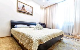 1-комнатная квартира, 44 м² посуточно, Сарайшык 5/1 — Акмешит за 7 000 〒 в Нур-Султане (Астана), Есиль р-н