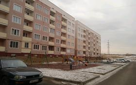 Магазин площадью 80 м², мкр Зердели (Алгабас-6) 15 — Монке би-Момышулы за 200 000 〒 в Алматы, Алатауский р-н