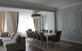 4-комнатная квартира, 180 м², 8/10 этаж, Бухар Жырау за 140 млн 〒 в Алматы, Бостандыкский р-н