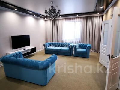 4-комнатный дом посуточно, 200 м², Гаухар-Ана 210 — Токаева за 50 000 〒 в Талдыкоргане — фото 15