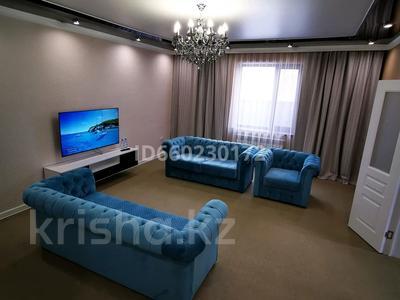 4-комнатный дом посуточно, 200 м², Гаухар-Ана 210 — Токаева за 50 000 〒 в Талдыкоргане — фото 19
