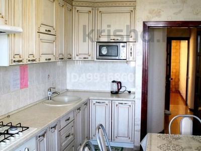 3-комнатная квартира, 70 м², 4/9 этаж посуточно, Батыс 4 — Санкибая за 10 000 〒 в Бауырластар 2 — фото 2