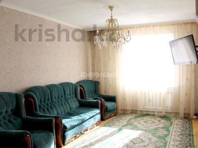 3-комнатная квартира, 70 м², 4/9 этаж посуточно, Батыс 4 — Санкибая за 10 000 〒 в Бауырластар 2 — фото 3