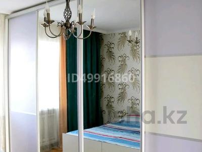 3-комнатная квартира, 70 м², 4/9 этаж посуточно, Батыс 4 — Санкибая за 10 000 〒 в Бауырластар 2 — фото 10