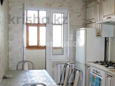 3-комнатная квартира, 70 м², 4/9 этаж посуточно, Батыс 4 — Санкибая за 10 000 〒 в Бауырластар 2 — фото 11
