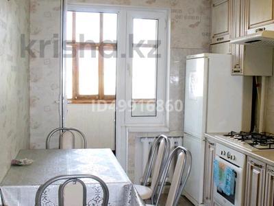 3-комнатная квартира, 70 м², 4/9 этаж посуточно, Батыс 4 — Санкибая за 10 000 〒 в Бауырластар 2