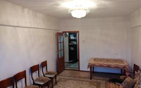 3-комнатная квартира, 65 м², 8/9 этаж, мкр Мамыр-2, Микрорайон Мамыр-2 4 — Квартира 21 за 29 млн 〒 в Алматы, Ауэзовский р-н
