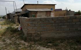 2-комнатный дом, 40 м², 10 сот., Ақтілек 5 за 6 млн 〒 в Карасу