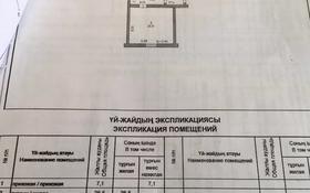 2-комнатный дом, 51.4 м², Турксиб за 3.5 млн 〒 в Актобе, Старый город