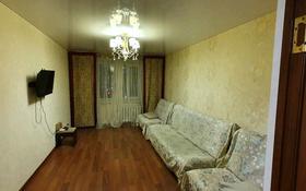 2-комнатная квартира, 54.3 м², 3/9 этаж, Рыскулбекова 16/1-3 — Габидена Мустафина за 19.5 млн 〒 в Нур-Султане (Астана), Алматы р-н