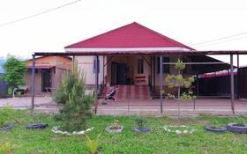 4-комнатный дом, 130 м², 8 сот., Акдала за 17.5 млн 〒 в Талгаре