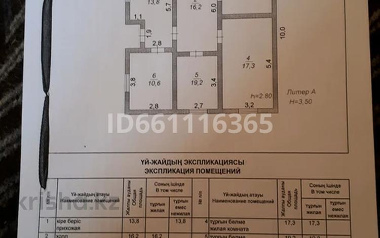 6-комнатный дом, 100 м², 8 сот., мкр Бозарык 7 — Новостройка за 12 млн 〒 в Шымкенте, Каратауский р-н