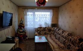 5-комнатная квартира, 82 м², 5/5 этаж, Мкр Восток-1 за 12.5 млн 〒 в Караганде, Октябрьский р-н