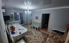 4-комнатная квартира, 63 м², 5/5 этаж, Придорожная 1/1 за 14 млн 〒 в Уральске