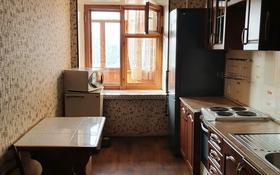 3-комнатная квартира, 66.4 м², 6/9 этаж, улица Карбышева 48 за 24 млн 〒 в Усть-Каменогорске