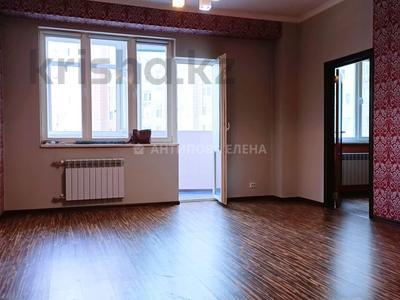 2-комнатная квартира, 56 м², 5/15 этаж, Навои 72 — Жандосова за 25 млн 〒 в Алматы, Бостандыкский р-н — фото 4