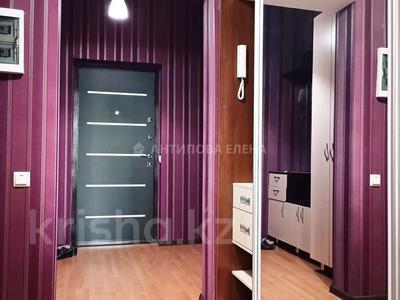 2-комнатная квартира, 56 м², 5/15 этаж, Навои 72 — Жандосова за 25 млн 〒 в Алматы, Бостандыкский р-н — фото 7