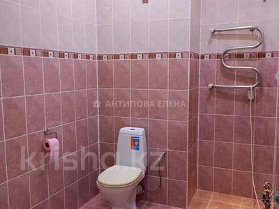 2-комнатная квартира, 56 м², 5/15 этаж, Навои 72 — Жандосова за 25 млн 〒 в Алматы, Бостандыкский р-н — фото 9
