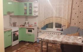 3-комнатная квартира, 80 м², 2/5 этаж помесячно, улица Гагарина 39 за 120 000 〒 в Жезказгане