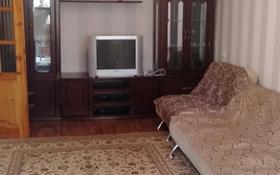 2-комнатная квартира, 60 м², 3/4 этаж на длительный срок, Ильяева 66 — Дулати за 150 000 〒 в Шымкенте, Аль-Фарабийский р-н
