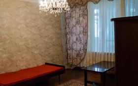 1-комнатная квартира, 38 м², 2/4 этаж, Бузурбаева за 26.5 млн 〒 в Алматы, Медеуский р-н