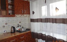 1-комнатная квартира, 28 м², 3/5 этаж посуточно, Абылай хана 33 — Красноармейская за 6 000 〒 в Щучинске