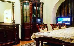 3-комнатная квартира, 100 м², 2 этаж посуточно, Айтиева 152 — Байзак Батыра за 15 000 〒 в Таразе
