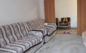 3-комнатная квартира, 88 м², 12/16 этаж, Шахтеров 52 — Республики за 20 млн 〒 в Караганде, Казыбек би р-н