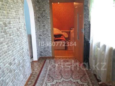 5-комнатный дом, 80 м², 13.2 сот., Кенжегулова 4 за 15 млн 〒 в Байсерке — фото 9