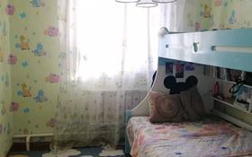 8-комнатный дом, 160 м², 10 сот., Шымбай за 30 млн 〒 в