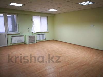 Помещение площадью 105.9 м², Райымбека 10 за 25 млн 〒 в Иргелях — фото 11