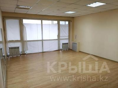 Помещение площадью 105.9 м², Райымбека 10 за 25 млн 〒 в Иргелях — фото 14