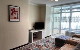 3-комнатная квартира, 75 м² помесячно, Ауэзова — Абая за 180 000 〒 в Алматы, Алмалинский р-н