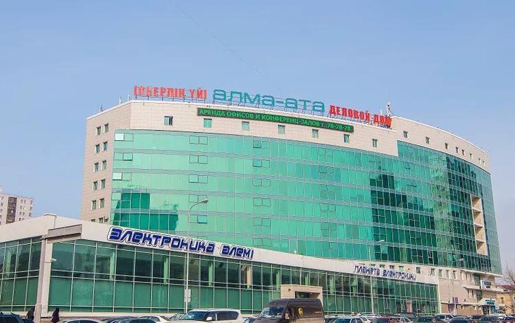 Офис площадью 20 м², Амангельды Иманова 19 за 4 200 〒 в Нур-Султане (Астане), Алматы р-н