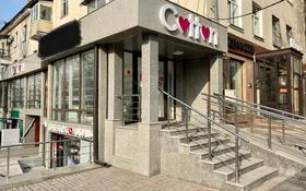 Магазин площадью 145 м², Абылай Хана (Коммунистическая) — Гоголя за 2 млн 〒 в Алматы, Алмалинский р-н