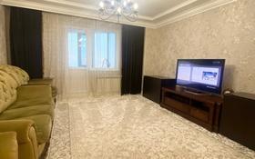 4-комнатная квартира, 108 м², 11/14 этаж, Сарайшык 5е за 45.9 млн 〒 в Нур-Султане (Астана), Есиль р-н