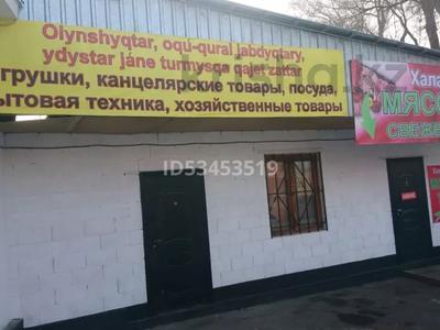 Магазин площадью 320 м², Рыскулова 286 — Менделеева за 55 млн 〒 в Талгаре — фото 30