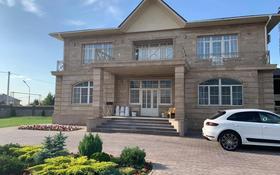 10-комнатный дом, 750 м², 26 сот., мкр Ремизовка за 600 млн 〒 в Алматы, Бостандыкский р-н