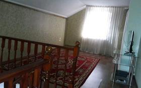 10-комнатный дом, 143 м², 7 сот., Тихая 104 — Дружба за 21 млн 〒 в Байсерке